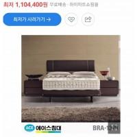에이스 침대 더블