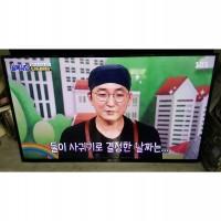LG LED 벽걸이 TV 43